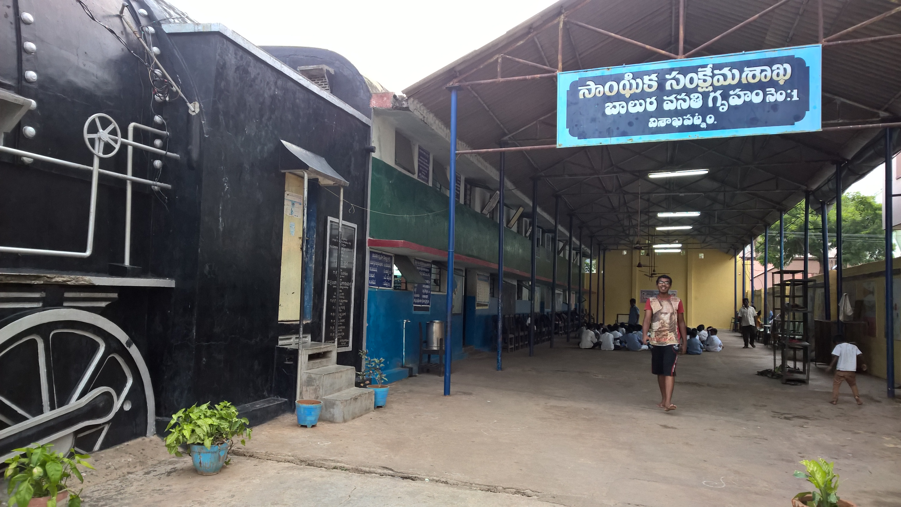 Sri Sathya Sai Seva Organizations, Andhra Pradesh